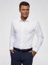 Рубашка базовая из фактурной ткани oodji для мужчины (белый), 3B110020M-1/48379N/1000N - вид 2