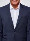 Пиджак приталенный с контрастной отделкой oodji для мужчины (синий), 2L410237M/48581N/7900O - вид 4