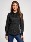 Рубашка базовая с одним карманом oodji для женщины (черный), 11403205-7/26357/2910D - вид 2