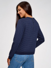 Свитшот из фактурной ткани с молнией на спине oodji для женщины (синий), 14801046/45949/7900N - вид 3