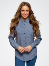 Блузка прямого силуэта с нагрудным карманом oodji для женщины (синий), 11411134B/46123/7912G - вид 2