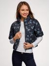 Куртка стеганая принтованная oodji для женщины (черный), 10207002-1/45419/2970F - вид 2