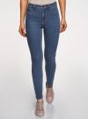 Джинсы skinny с высокой посадкой oodji для женщины (синий), 12104065-1B/46734/7500W - вид 2