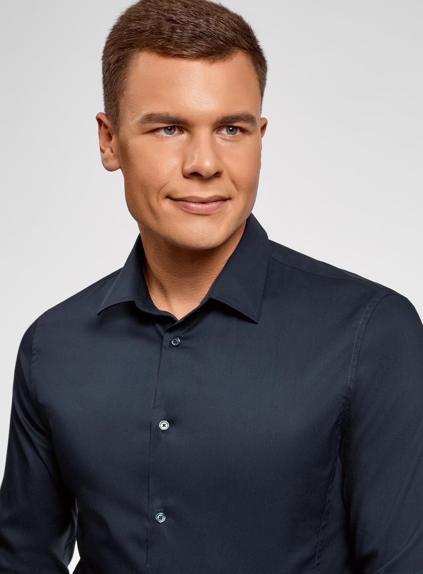 Рубашка базовая приталенная oodji для мужчины (синий), 3B140000M/34146N/7900N