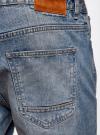Джинсы базовые slim oodji для мужчины (синий), 6B120050M/45594/7500W - вид 5