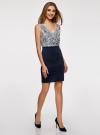 Платье трикотажное комбинированное oodji для женщины (синий), 14005124-1/42376/7912E - вид 6
