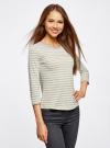 Комплект футболок с длинным рукавом (2 штуки) oodji для женщины (серый), 14201005T2/46158/2050S - вид 2