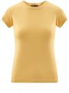 Футболка из эластичной ткани с круглым вырезом oodji для женщины (желтый), 14711003-2B/45297/5200N