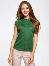 Рубашка с коротким рукавом из хлопка oodji для женщины (зеленый), 11403196-3/26357/6E00N - вид 2