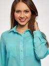 Рубашка хлопковая свободного силуэта oodji для женщины (бирюзовый), 11411101B/45561/7300N - вид 4