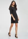 Платье трикотажное с рукавом 3/4 oodji для женщины (черный), 24001100-2/42408/2900N - вид 6