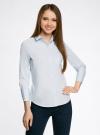 Рубашка базовая с одним карманом oodji #SECTION_NAME# (синий), 11406013/18693/7000N - вид 2