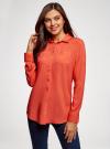 Блузка с нагрудными карманами и регулировкой длины рукава oodji #SECTION_NAME# (оранжевый), 11400355-9B/42807/5500N - вид 2