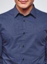 Рубашка принтованная приталенного силуэта oodji для мужчины (синий), 3L110228M/19370N/7975G