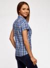 Рубашка клетчатая с коротким рукавом oodji #SECTION_NAME# (синий), 11402084-4/35293/7075C - вид 3