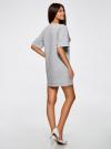 Платье в рубчик свободного кроя oodji #SECTION_NAME# (серый), 14008017/45987/2300M - вид 3