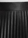 Юбка плиссе удлиненная oodji #SECTION_NAME# (черный), 21606020-4/48764/2900N - вид 4