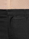 Брюки skinny из вискозы oodji для женщины (черный), 11707117/45560/2900N