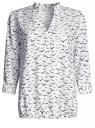Блузка вискозная с рукавом-трансформером 3/4 oodji #SECTION_NAME# (белый), 11403189-2B/26346/1279O