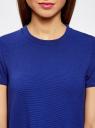 Платье А-образного силуэта в рубчик oodji #SECTION_NAME# (синий), 14000157/45997/7500N - вид 4