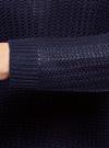 Джемпер с завязками и вырезом-капелькой на спине oodji #SECTION_NAME# (синий), 63805287/46014/7900N - вид 5