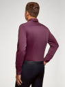 Рубашка базовая приталенная oodji #SECTION_NAME# (фиолетовый), 3B140002M/34146N/8800N - вид 3