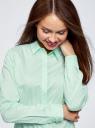 Рубашка базовая приталенного силуэта oodji #SECTION_NAME# (зеленый), 13K03003B/42083/7301N - вид 4