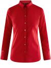Рубашка хлопковая с металлическими кнопками oodji #SECTION_NAME# (красный), 21406034-1/42083/4500N