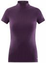 Водолазка хлопковая с коротким рукавом oodji для женщины (фиолетовый), 15E11011/48037/8800N
