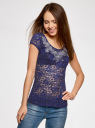 Блузка из комбинированной ткани с вышивкой oodji для женщины (синий), 11301490-1/35553/7510P