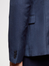 Пиджак базовый приталенный oodji #SECTION_NAME# (синий), 2B420024M/48898N/7800O - вид 5