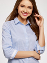 Блузка с контрастной отделкой и рукавом 3/4 oodji #SECTION_NAME# (синий), 13K03005-1/46440/1070O - вид 4