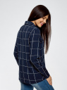 Блузка вискозная прямого силуэта oodji #SECTION_NAME# (синий), 11411098-3/24681/7912C - вид 3