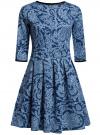 Платье трикотажное со складками на юбке oodji #SECTION_NAME# (синий), 14001148-1/33735/7970E