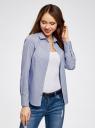 Блузка приталенная в горошек oodji #SECTION_NAME# (синий), 11403227/46079/1075G - вид 2