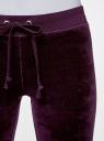 Брюки спортивные на завязках oodji #SECTION_NAME# (фиолетовый), 16701051B/47883/8803N - вид 4