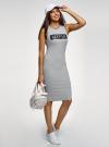Платье хлопковое облегающего силуэта oodji #SECTION_NAME# (серый), 14015022-1/47420/2029Z - вид 6