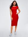 Платье миди с вырезом на спине oodji #SECTION_NAME# (красный), 24001104-5B/47420/4501N - вид 2