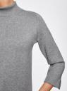 Свитер с воротником-стойкой и рукавом 3/4 oodji #SECTION_NAME# (серый), 64412189/46096/2500M - вид 5