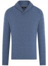 Пуловер вязаный в полоску с шалевым воротником oodji #SECTION_NAME# (синий), 4L207016M/44407N/7400M