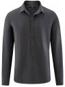 Рубашка базовая приталенного силуэта oodji #SECTION_NAME# (серый), 3B110012M/23286N/2500N