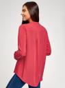 Блузка вискозная А-образного силуэта oodji #SECTION_NAME# (розовый), 21411113B/42540/4D01N - вид 3