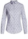 Рубашка базовая из хлопка oodji #SECTION_NAME# (синий), 11403227B/14885/7079Q