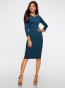 Платье с вырезом-лодочкой (комплект из 2 штук) oodji #SECTION_NAME# (синий), 14017001T2/47420/7901N - вид 6