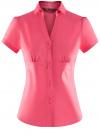 Рубашка с V-образным вырезом и отложным воротником oodji #SECTION_NAME# (розовый), 11402087/35527/4D00N