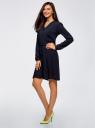 Платье вискозное на кулиске oodji для женщины (синий), 11911031/26346/7900N