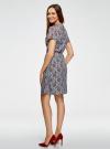 Платье с вырезом-капелькой и поясом на резинке oodji #SECTION_NAME# (синий), 11913043/46633/7049E - вид 3