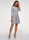 Платье трикотажное приталенное oodji #SECTION_NAME# (серый), 14011005-4/47420/2010Z - вид 6