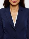Жакет базовый приталенного силуэта oodji #SECTION_NAME# (синий), 21202077-3B/18600/7900N - вид 4