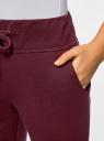 Брюки трикотажные спортивные oodji для женщины (фиолетовый), 16700030-15B/47906/8800N